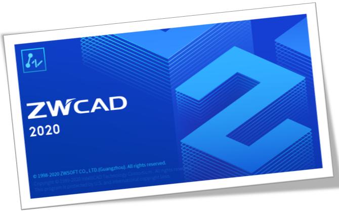 ZWCAD™ 2020 (BETA)